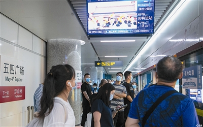 """7.18亿人次""""绿色出行"""",青岛地铁""""减碳""""2300万吨"""